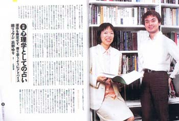 article_kagami.jpg